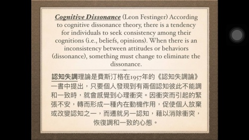 describe cognitive dissonance and describe how Cognitive dissonance was first investigated by leon festinger, arising out of a participant observation study of a cult which believed that the earth was going to be.