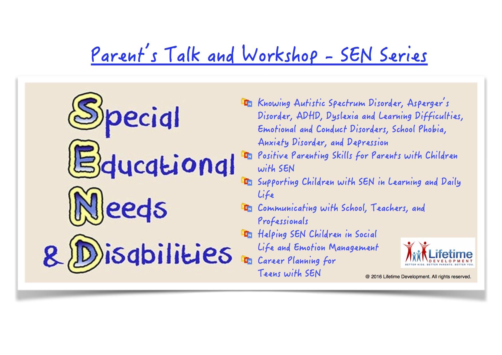 201607 Parent Talk and Workshop SEN Series English